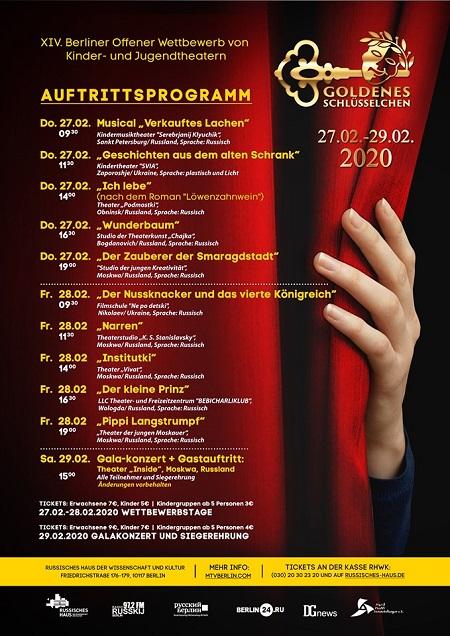 Theatergruppen Berlin